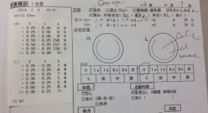 写真 3.JPGk7