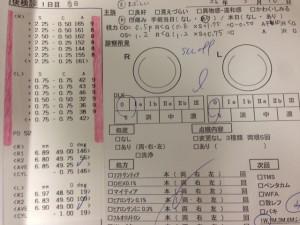 写真 4.JPGen4