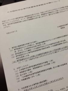 写真 1.JPGsen